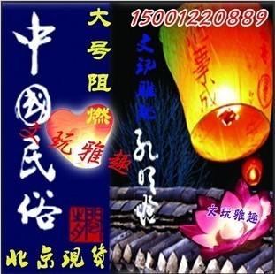 30PCS Holiday Sky Lanterns Wishing ~ Large heart oval Lanterns Valentine Birthday lamps