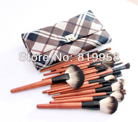 High Quality!! Cosmetic Brush Kit 36pcs Brushes With Leather Bag