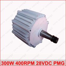 wholesale low speed wind generator