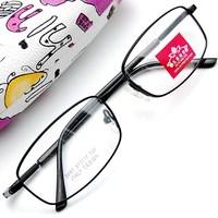 Male full frame titanium alloy glasses frame radiation-resistant myopia glasses 3487h