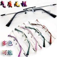 Double high quality memory myopia titanium alloy eyeglasses frames rimless eyeglass frame