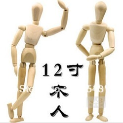 Free Shipping 12&quot; 33cm Flexible Schima Human Wooden Puppet Model (Wood Color)(China (Mainland))