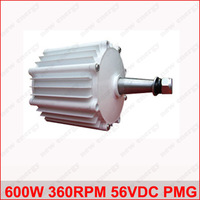 Free Shipping! High quality 600w 360rpm low speed horizontal permanent magnet generator wind turbine generator