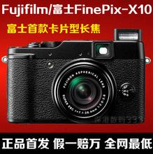cheap fuji camera