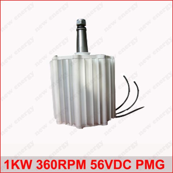 Free Shipping! High quality 1000w 360rpm low speed horizontal permanent magnet generator / wind alternator(China (Mainland))