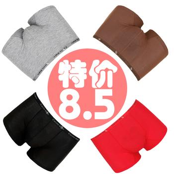 4 ck00 male panties bamboo fibre trunk modal men's mid waist boxer shorts u boyleg
