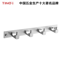 Hardware hot-selling thickening coat clothes hanging hook aluminum alloy row hook 0503