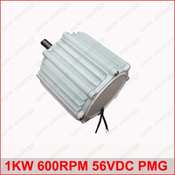 Free Shipping! High quality 1000w 600rpm low speed horizontal permanent magnet wind turbine alternator(China (Mainland))