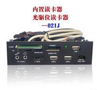 Sanxin tianwei optical drive bit card reader 5.25 computer case panel stw-021j m2 xd tf