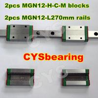 12mm original hiwin miniature linear motion guide rail 2pcs MGN12 L 270mm + 2pcs MGN12H genuine Lengthen block carriage for CNC