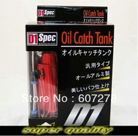 high quality D1 SPEC Racing Oil Catch Tank red,blue,black,silver protect engine motor accessory cheap discount promotion