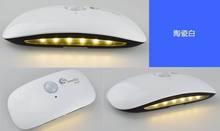 touch sensor light price