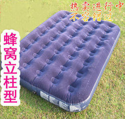 B-w double inflatable single bed deluxe flock printing honeycomb inflatable mattress air bed folding bed(China (Mainland))