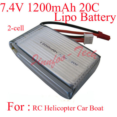 High Rate 2 X 7.4V 1200mAh 20C Lipo Battery RC AKKU for Walkera Helicopter Airplane CB180D CB180Q CB180-Z-31 R/C Car Truck Boat(China (Mainland))