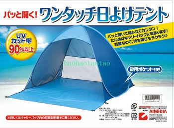 Beach beach tent