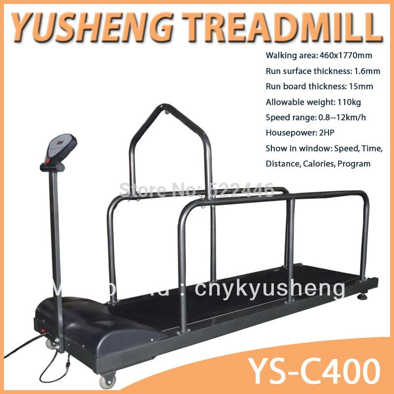 fitness zellers club treadmill