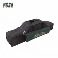 Fishing tackle bag fishing rod bag canvas pole bag large pole package 90cm canvas bag