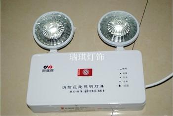 Isointernational 2 led emergency light lighting lamp indicator lamp warning light