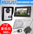Multicolour 7 wireless video intercom doorbell touch button noctovision household intercom battery(China (Mainland))