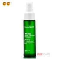 Natural tea tree spray 50ml acne anti-allergic antipruritic anti-inflammatory