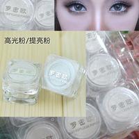 Free shipping Hot - romeo eye shadow powder style powder albumen powder excellent highlights