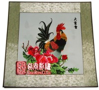 Suzhou embroidery peony rich embroidery - large decorative painting technology gift wall hangings picture frame painting