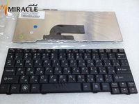 Russian keyboard for Lenovo Ideapad S10-2 S10-3C 20027 RU layout