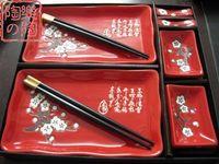 Japanese style ceramic dinnerware set // sushi plate // gift