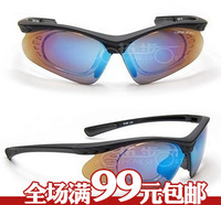 Bicycle glasses rts001 refined scholars step riding eyewear mountain bike windproof mirror myopia glasses