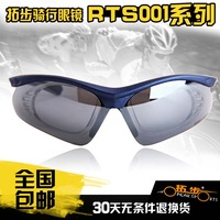 Myopia rts001 refined scholars step riding eyewear highway bicycle goggles outdoor sports glasses