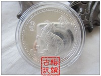 Chinese Zodiac Souvenir Silver plated Coins Rat one Ounce