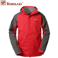 Outdoor outdoor jacket male single tier breathable full adhesive waterproof outerwear taba91313