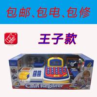 Supermarket cash register belt computer child toy set gift