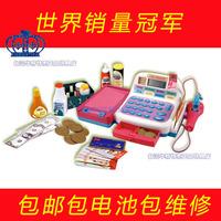 Supermarket cash register belt computer child toy gift