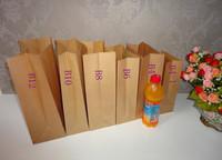 20(h)*12.5*6.5cm Self-shade bread 60g kraft paper bag food packaging bags candy gift packing bag
