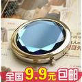 Min.order is $15 (mix order) Home crystal small mirror metal shell portable double faced folding makeup mirror(China (Mainland))