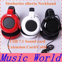 sound extension cable promotion
