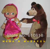 Free Shipping Hot Selling Style-D 2Pcs/Pair New Arrival Russian Musical Masha and Bear Musical Dolls Baby Children Best Gift