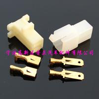 (10pcs)- 2 Way 6.3mm Connector Kit Pin Connectors