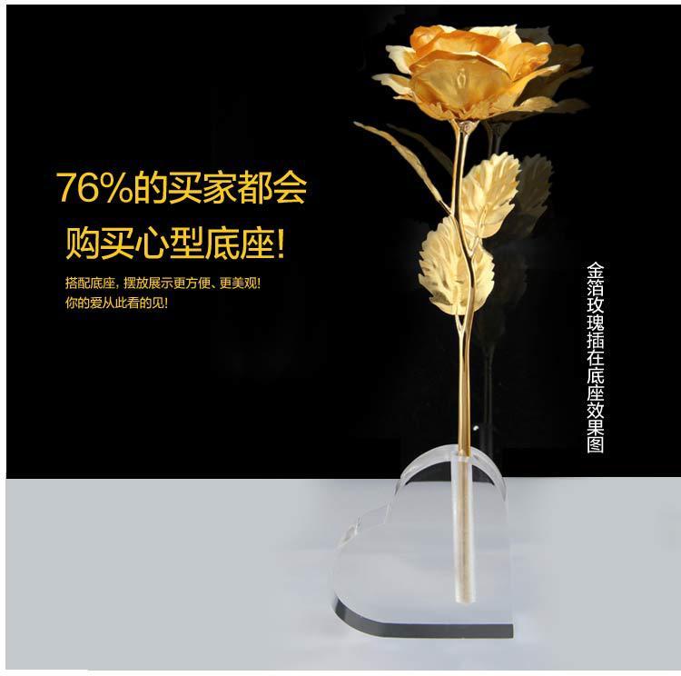 Rose Gold Foil Full 24k Rose Gold Foil