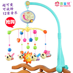 Infant bed bell bee electric bell music bed bell bed hanging around music baby toy(China (Mainland))