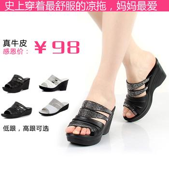 free shipping Summer polyurethane genuine leather female sandals rhinestone high-heeled sandals wedges slippers promotion!!