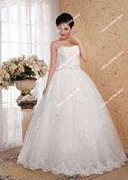 The latest version of princess han edition to strap wedding dress. Wedding dress bitter fleabane bitter fleabane
