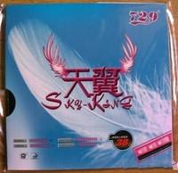 Tianyi 729 monoblock ultra-light anti-plastic sleeve