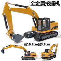 Alloy car models car model truck model huayi hy excavator toy engineering car
