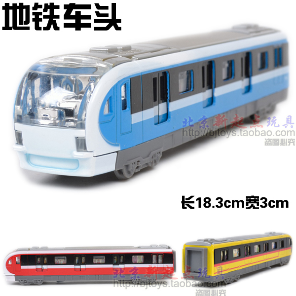 Alloy high speed subway alloy train head open the door toy(China (Mainland))