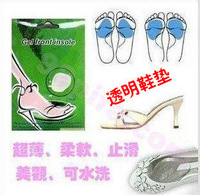 Women's foot jelly crystal transparent silica gel insole forefoot pad household home easy use