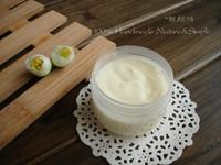 Small molecule collagen cream finelines 50 downplay whitening