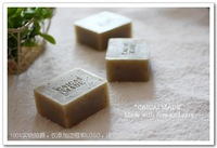 Patchiest mud-rock cold soap handmade soap essential oil soap