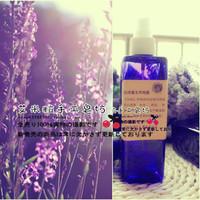 Natural organic lavender hydrosol 250ml oil control acne scar whitening blemish scar